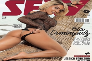 Bia Dominguez nua A deusa do oral pelada na revista sexy Dezembro 2017